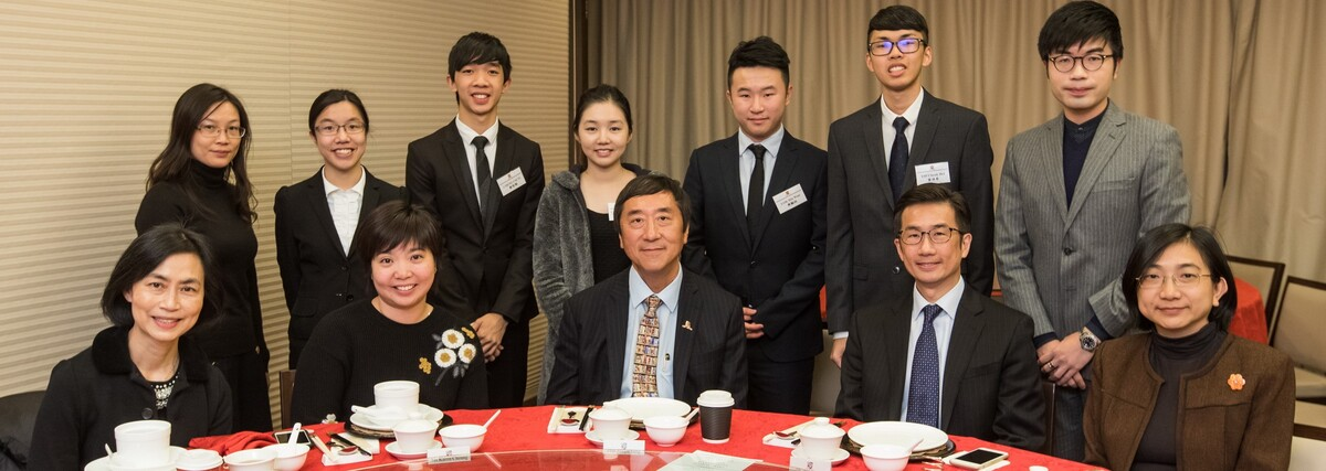 The D. H. Chen Foundation Scholars Roundtable Discussion