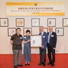 CUHK Receives Oracle Bone Calligraphies from Dr Xie Chunling