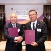CUHK and Shanghai Fraternity Association Hong Kong Limited Join Hands to Enhance the Development of Integrative Medicine and to Cultivate Talents
