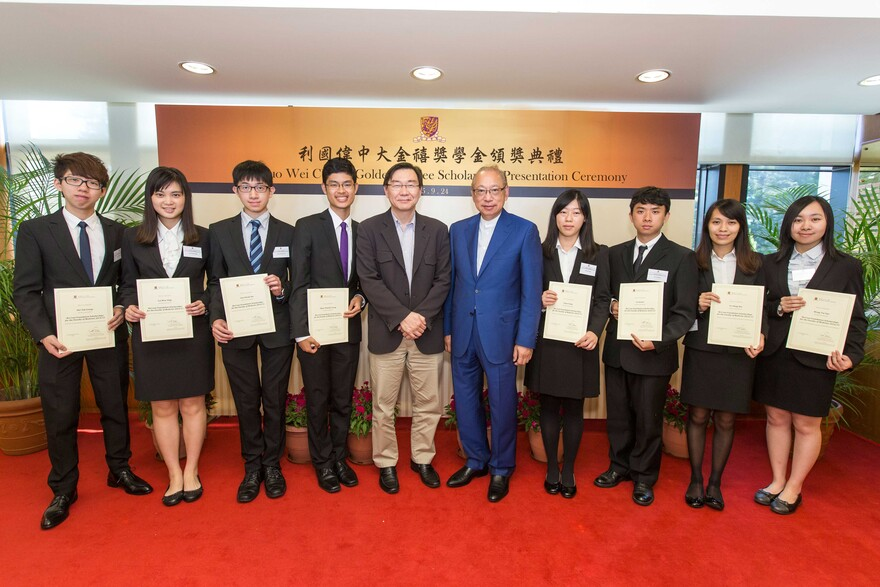 Wei Lun Foundation Scholarships for the Faculty of Medicine